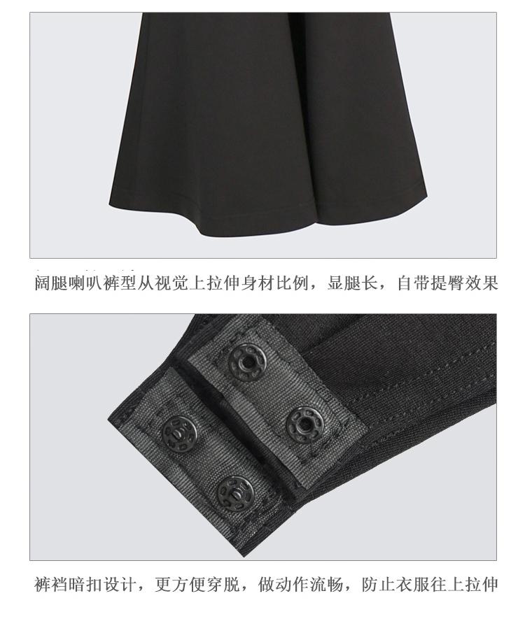 水滴立领形体服(春夏)_11.jpg