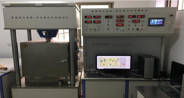 高温高压流体-岩石相互作用仪2.png