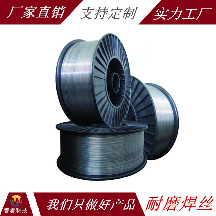 立磨磨輥耐磨堆焊藥芯焊絲